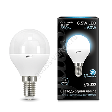 Лампа Gauss LED Globe E14 6.5W 4100K