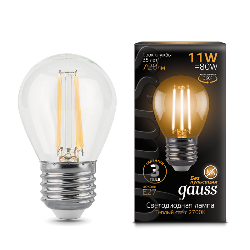 Лампа Gauss LED Filament Шар E27 11W 720lm 2700K