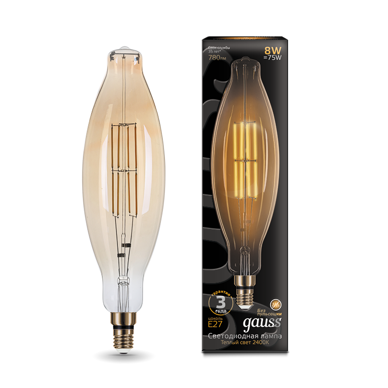 Лампа Gauss Led Vintage Filament BT120 8W E27 120*420mm Golden 780lm 2400K