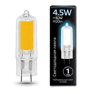 Лампа Gauss LED G4 AC220-240V 4.5W 4100K Glass