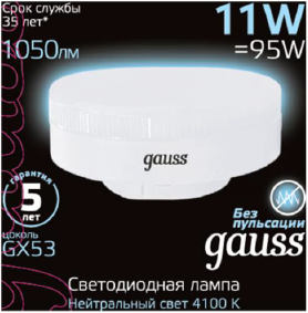 Лампа Gauss GX53 11W 1050lm 4100K LED