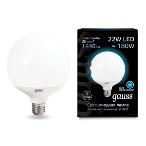 Лампа Gauss LED G125 E27 22W 4100K