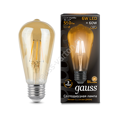 Лампа Gauss LED Filament ST64 E27 6W Golden 2400К