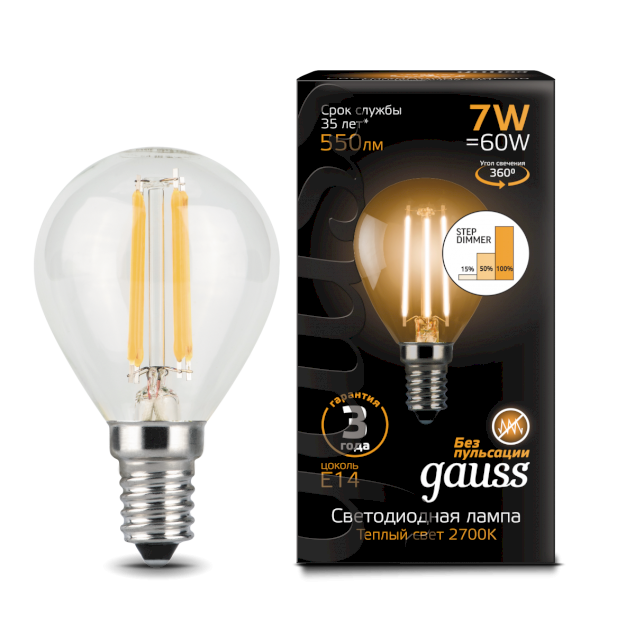 Лампа Gauss LED Filament Шар E14 7W 550lm 2700K step dimmable