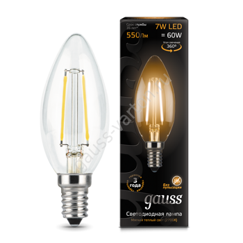 Лампа Gauss LED Filament Candle E14 7W 2700К
