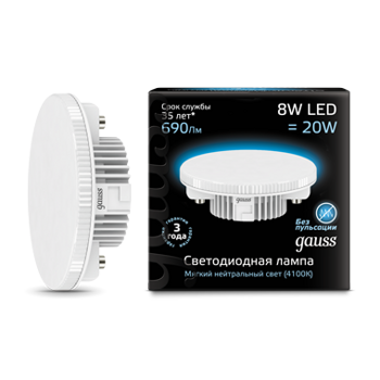 Лампа Gauss LED GX53 8W 4100K